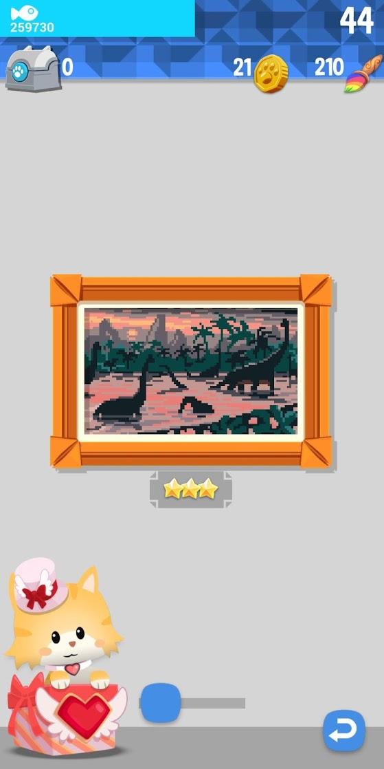 images/games/hcp/screen_2.jpg
